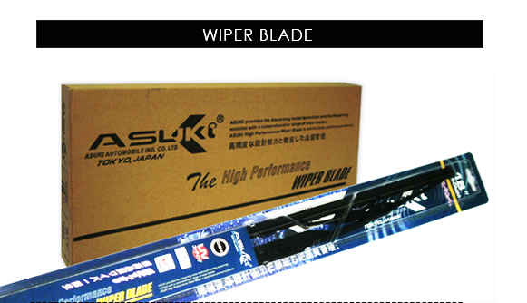 how to stop wiper blade chatter